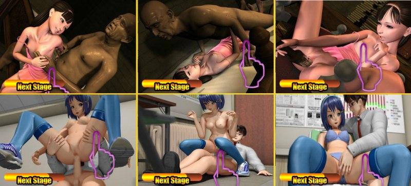 Секс флеш игры 3д